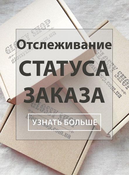 Бисер круглый на нитке 14/0 (черный)